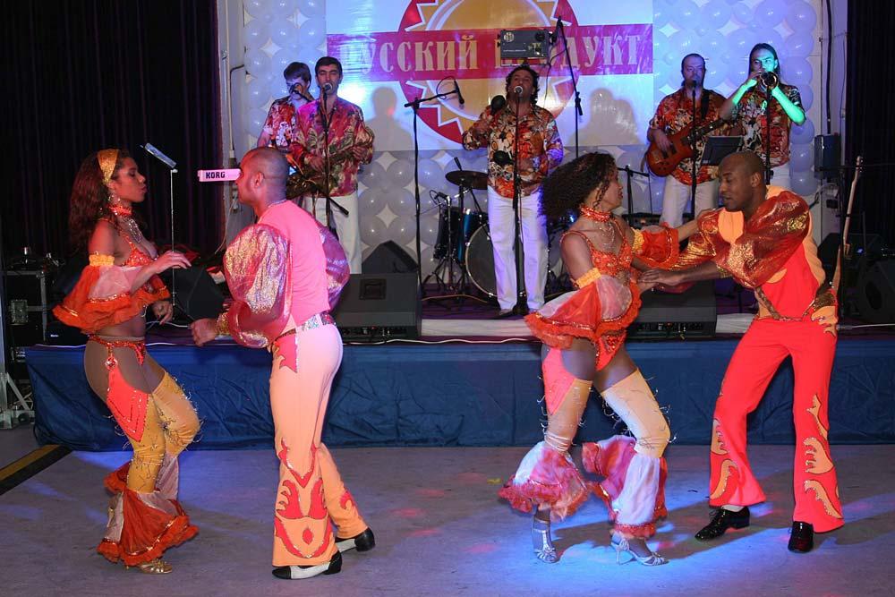 HABANA-MOSCOW. Salsa