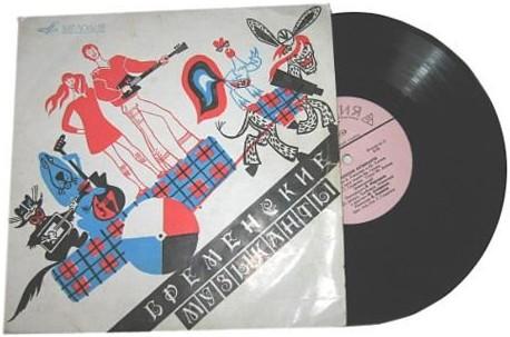 Любимая детская пластинка - Бременские музыканты